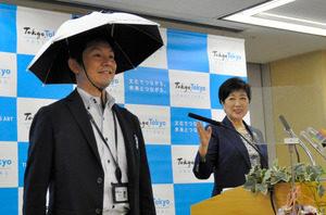 かぶる傘☂️出張マッサージ新宿