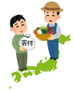 ふるさと納税🥩出張マッサージ新宿