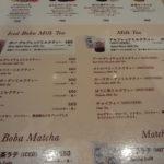 たまたま発見した意外な場所で美味しい○○>^_^<出張マッサージ新宿