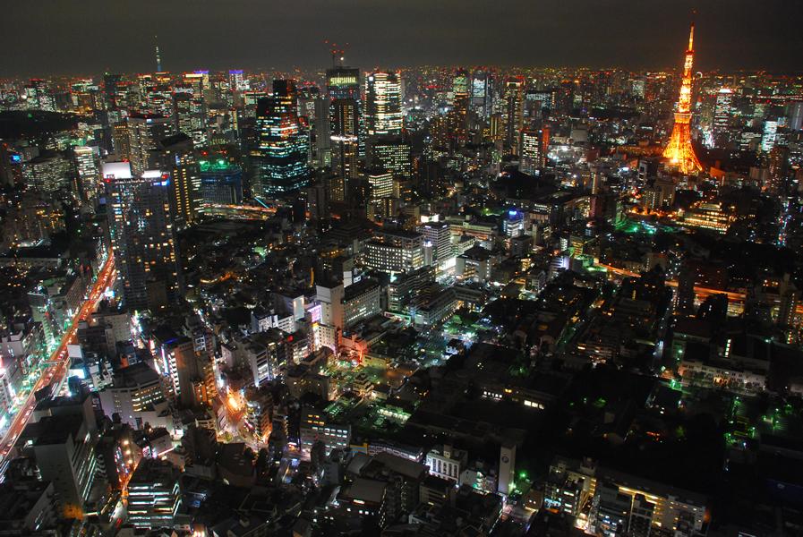 東京23区イメージ写真