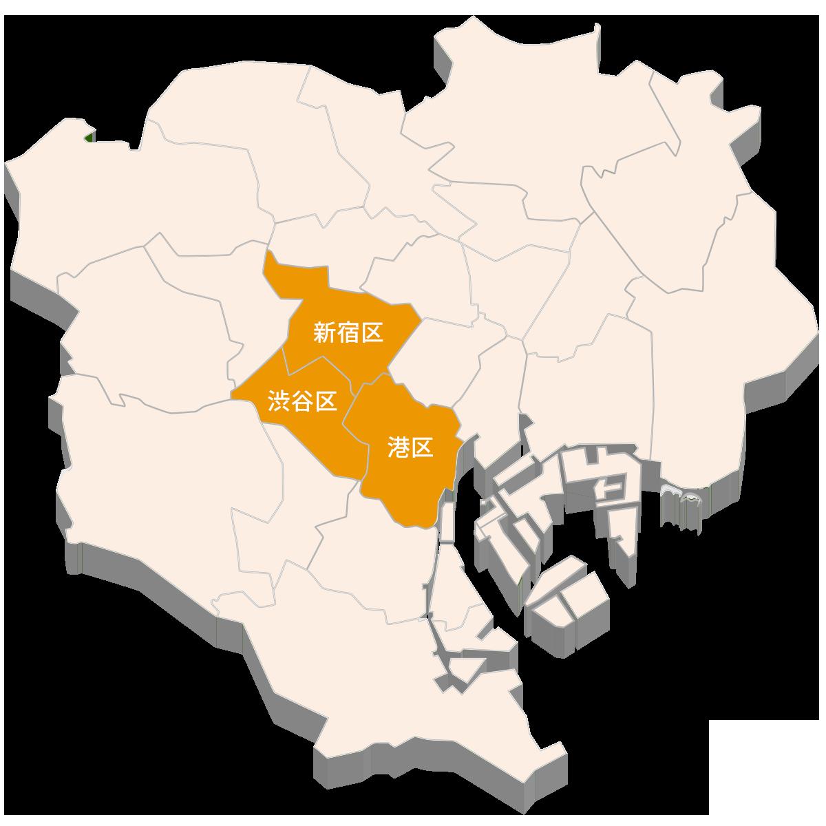 出張エリアマップ(渋谷区・新宿区・港区)